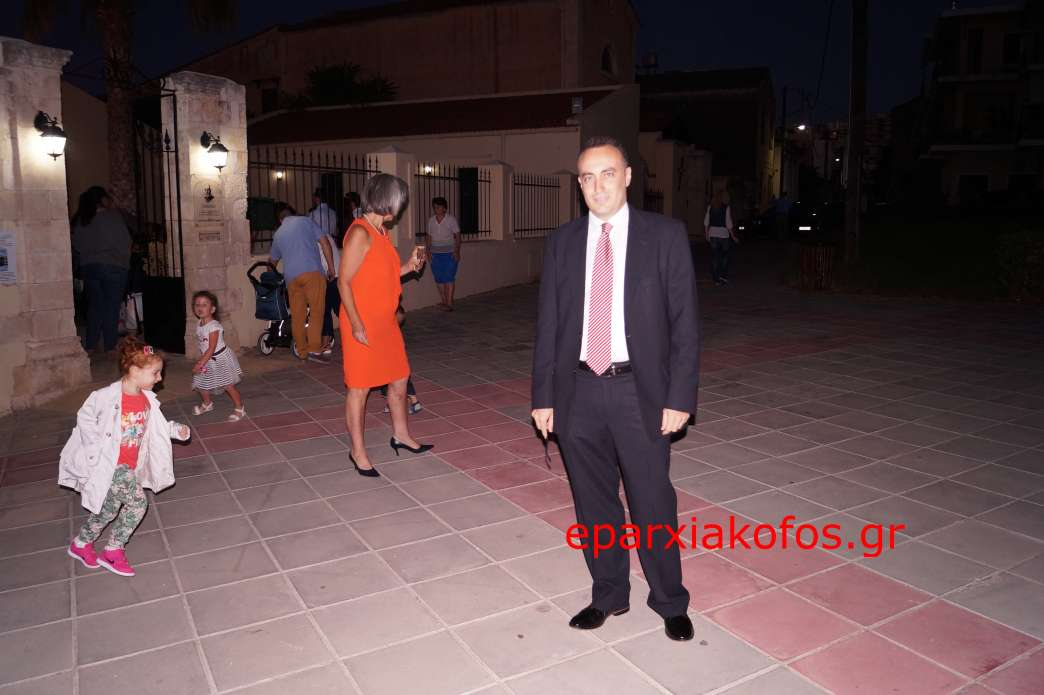 eparxiakofos0150