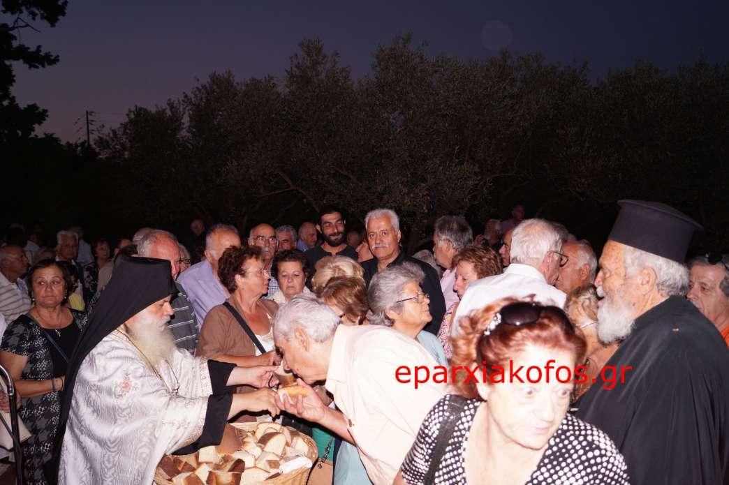 eparxiakofos0155