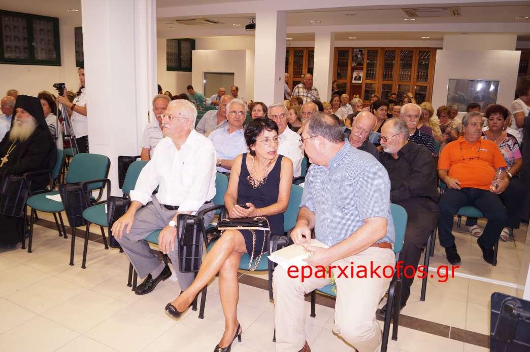 eparxiakofos0159