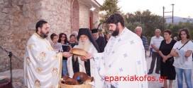 Εσπερινός Αγίας Σοφίας, τρισάγιο  και βιβλιοπαρουσίαση στη μνήμη Ειρηναίου Γαλανάκη