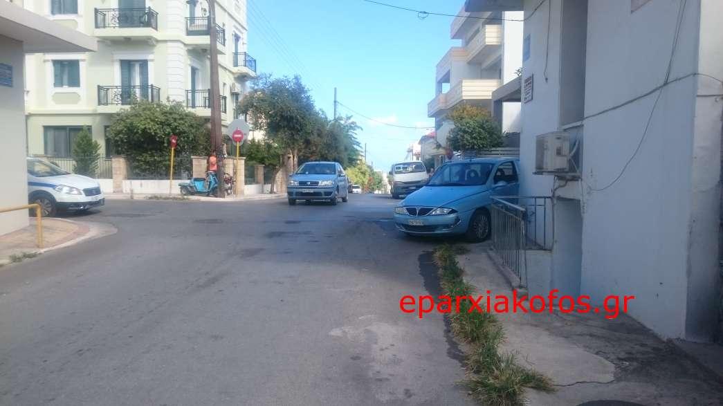 eparxiakofos0203
