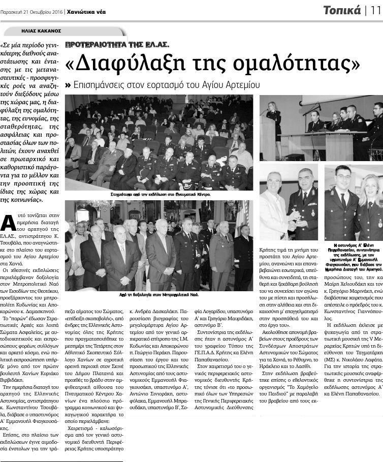 56pp_11