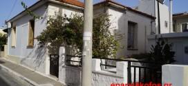 Πωλείται παλιά κεραμοσκεπής οικία στα Χανιά