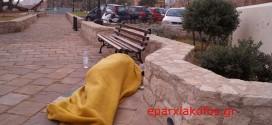 Η απόλυτη δυστυχία ενός άστεγου!