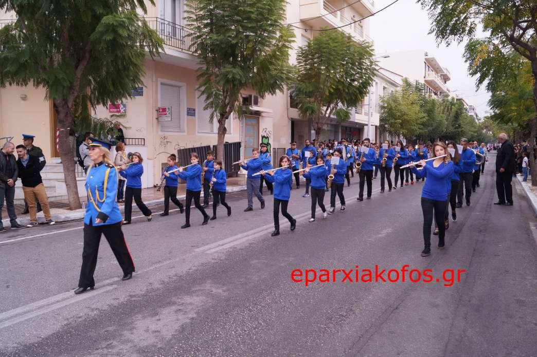 eparxiakofos0002