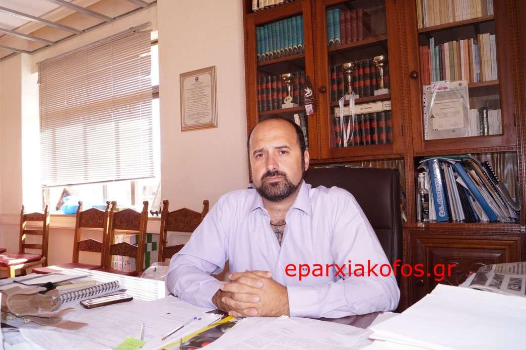 eparxiakofos0022