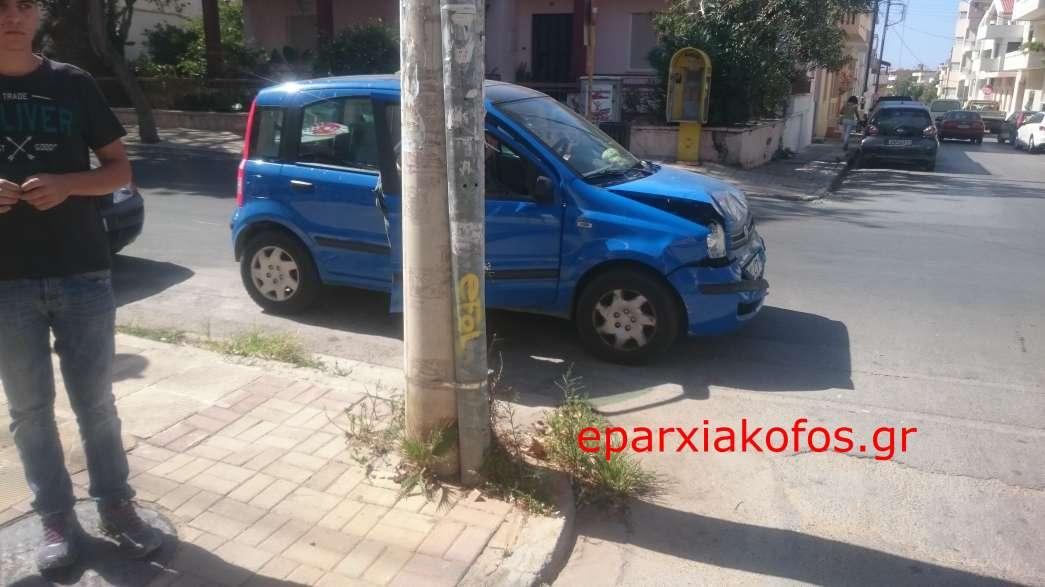 eparxiakofos0026