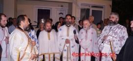 Πανηγυρικός Εσπερινός του Αγίου Δημητρίου σε γειτονιά των Χανίων (Και βίντεο)