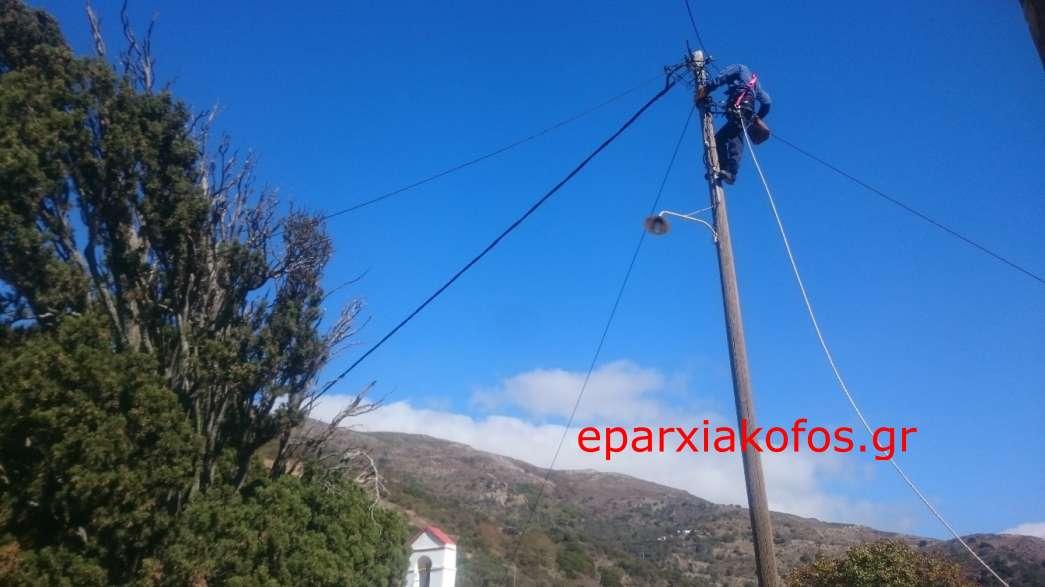 eparxiakofos0056