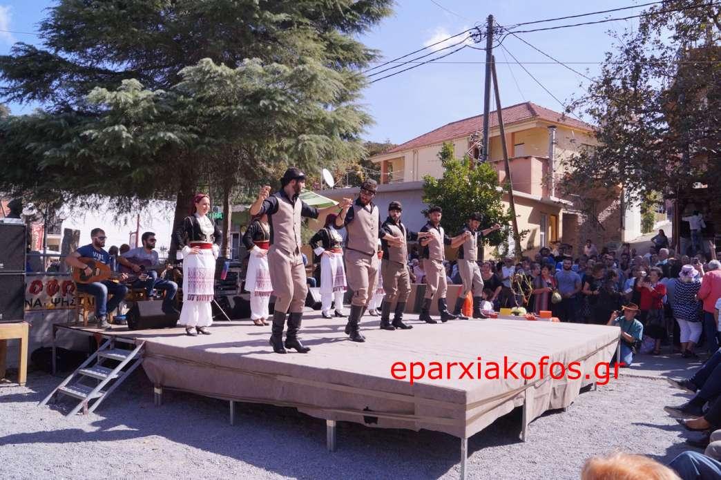 eparxiakofos0059