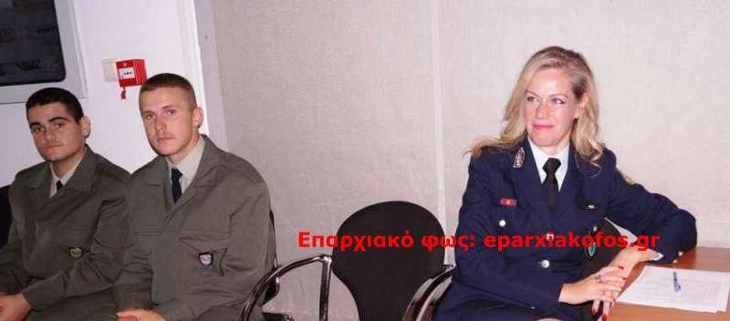 eparxiakofos00791wtmk