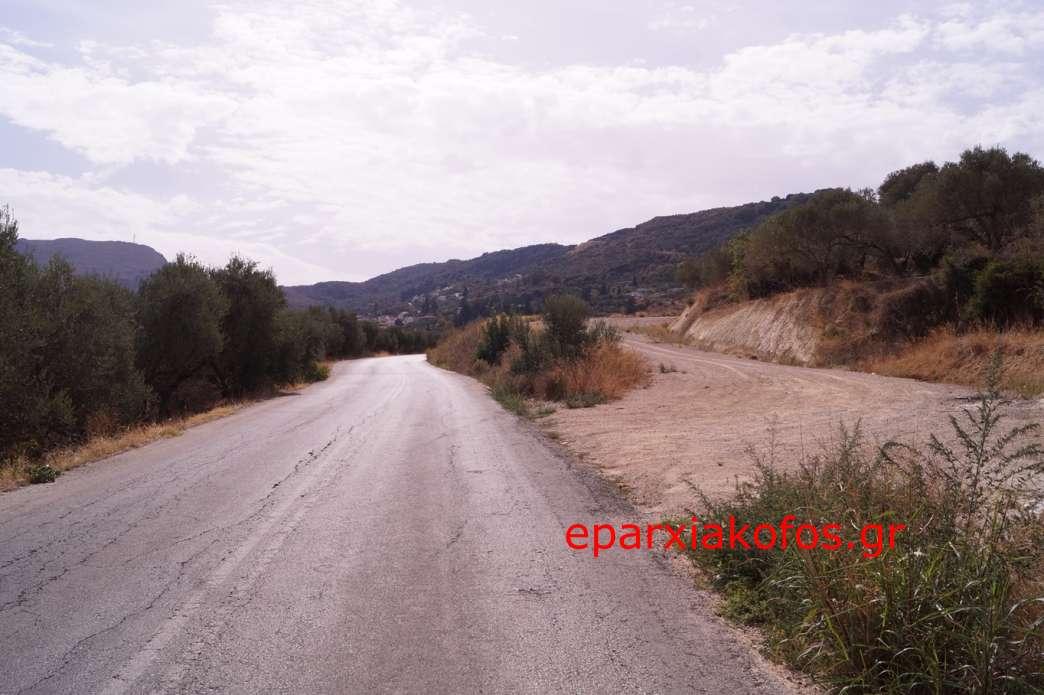 eparxiakofos0096