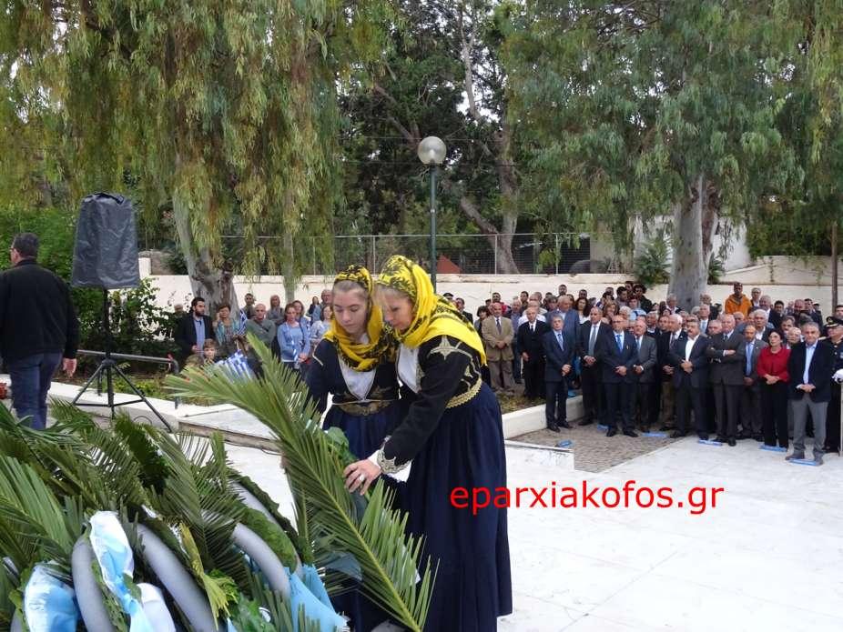 eparxiakofos0110