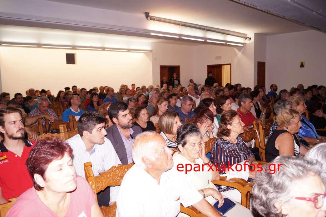 eparxiakofos0144