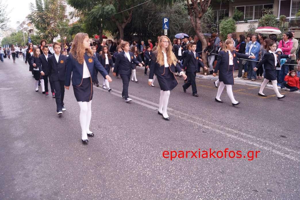 eparxiakofos0153