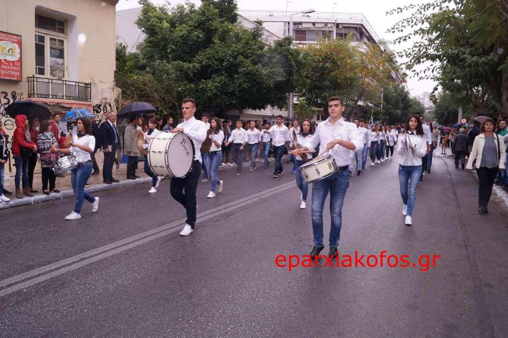 eparxiakofos0160
