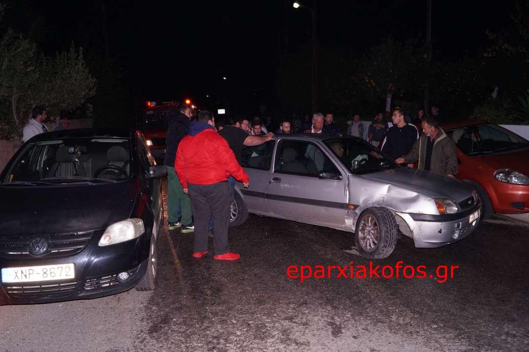 eparxiakofos0011