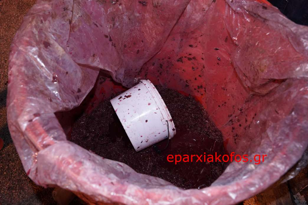 eparxiakofos0017