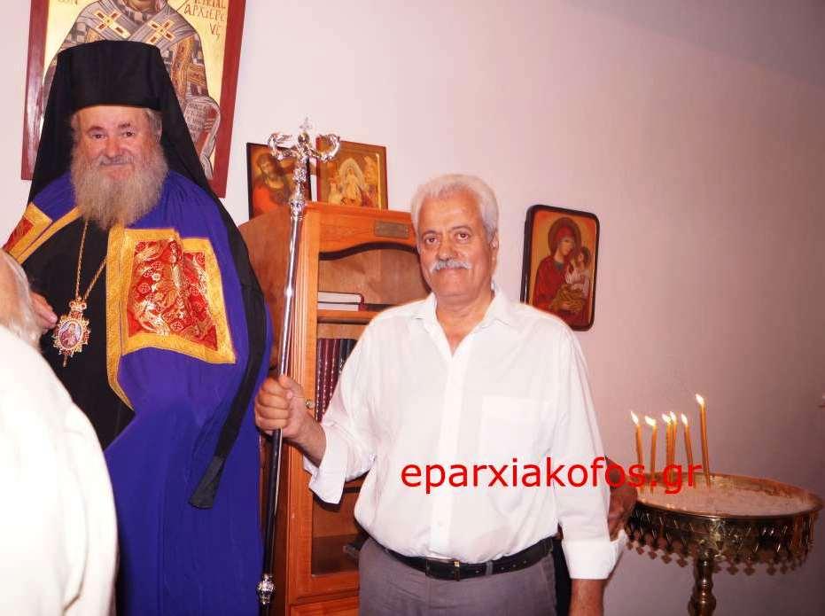 eparxiakofos0043
