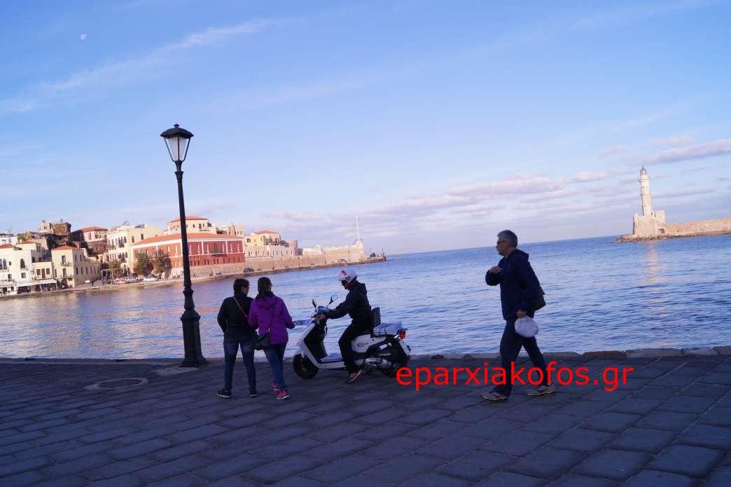 eparxiakofos0046