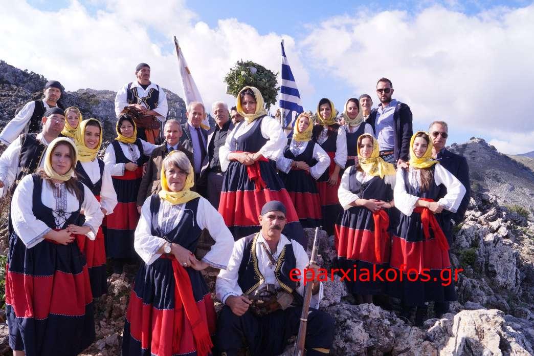 eparxiakofos0164