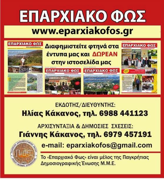 i-taftotita-gia-tin-efimerida-ke-se-aftokolita