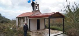 ΣΤΟ ΝΟΜΟ ΧΑΝΙΩΝ – Τα εξωκλήσια του Αγίου Βασιλείου στα Χανιά και στα Χωριά