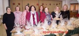 ΑΠΟ ΓΥΝΑΙΚΕΣ ΤΗΣ ΚΑΝΤΑΝΟΥ – Χριστουγεννιάτικη φιλανθρωπική αγορά
