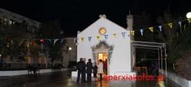 ΣΤΟ ΔΗΜΟΤΙΚΟ ΓΗΡΟΚΟΜΕΙΟ ΧΑΝΙΩΝ – Ημέρα μνήμης η εορτή του Αγίου Παταπίου