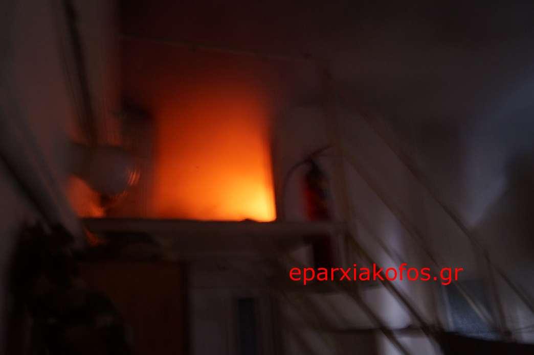 eparxiakofos0083