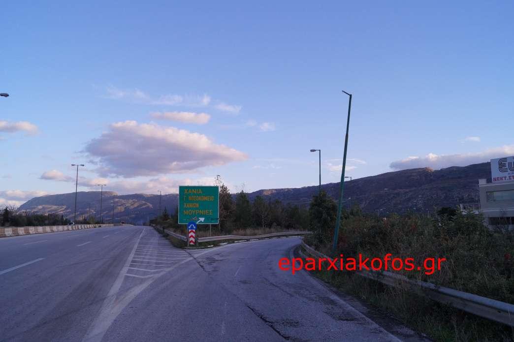 eparxiakofos0147