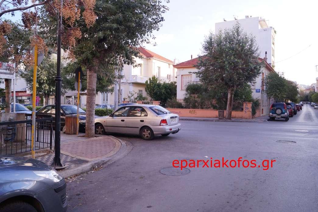eparxiakofos0217