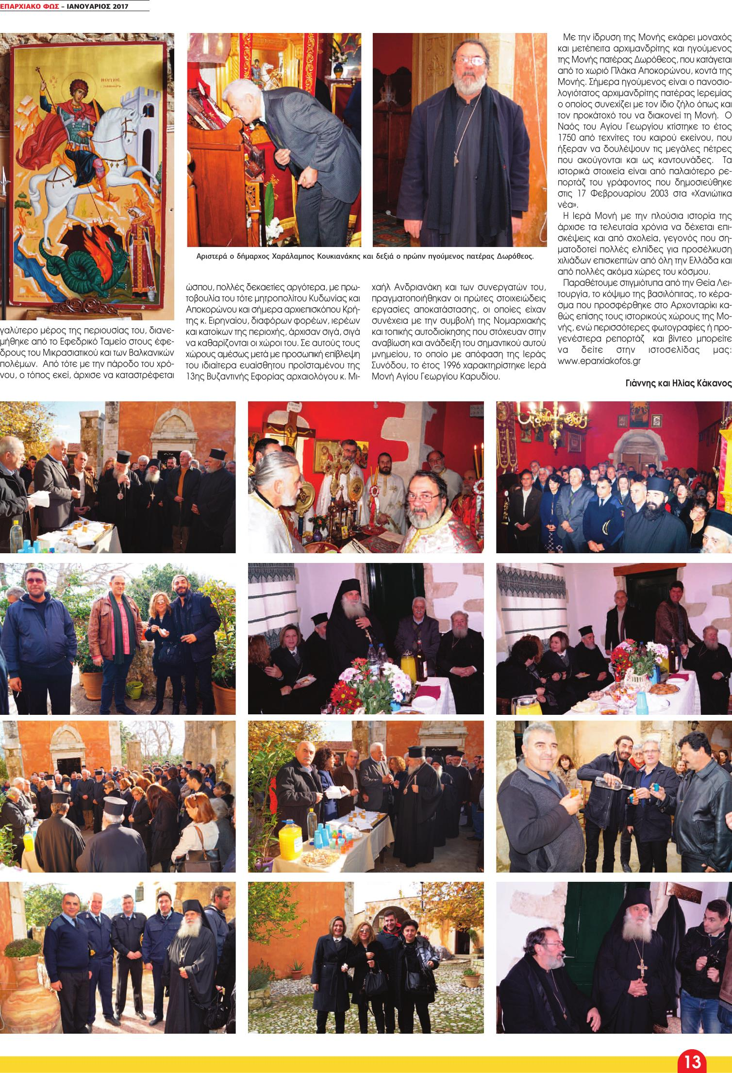 16 KAKANOS (Page 13)
