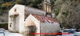 Η εορτή του Αγίου Βασιλείου στα Χανιά και σε χωριά  (Και βίντεο από τα Παλαιά Ρούματα)