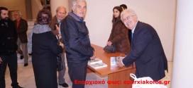 """ΣΤΟ ΠΝΕΥΜΑΤΙΚΟ ΚΕΝΤΡΟ   –  Παρουσιάστηκε το βιβλίο του συγγραφέα Γιάννη Πολυράκη με τίτλο: """"Πέτρινα Χρόνια σε Πέτρινο Τόπο"""""""