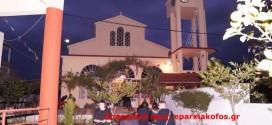 Γιορτάζουν τα Λενταριανά τον πολιούχο τους Άγιο Χαράλαμπο