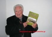 Ύστατο χαίρε στον παλιό δάσκαλο, αγωνιστή και συγγραφέα Γεώργιο Μανουσέλη (Και βίντεο)