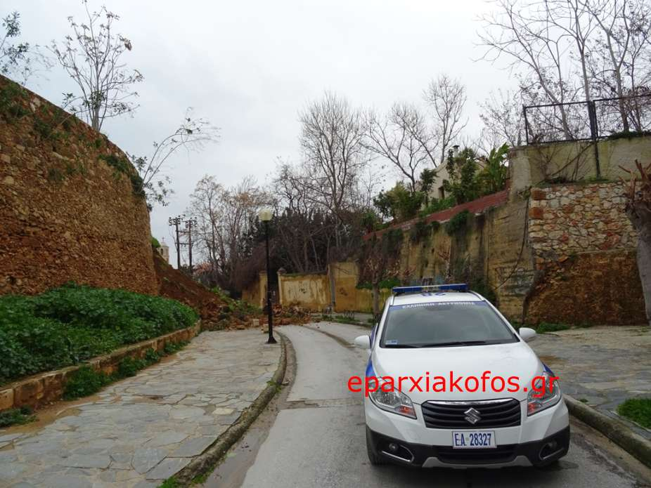 eparxiakofos0001