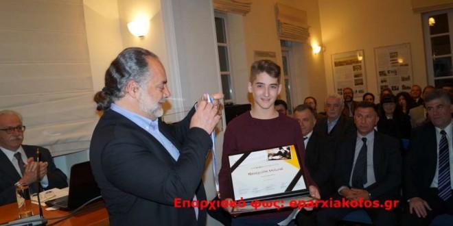 Βραβεύσεις μαθητών σε διαγωνισμό δοκιμίου και αναγόρευση εταίρων Ιδρύματος «Ελευθέριος Κ. Βενιζέλος» (Και βίντεο)