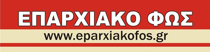 KAKANOS_NEA_KARTA_2013