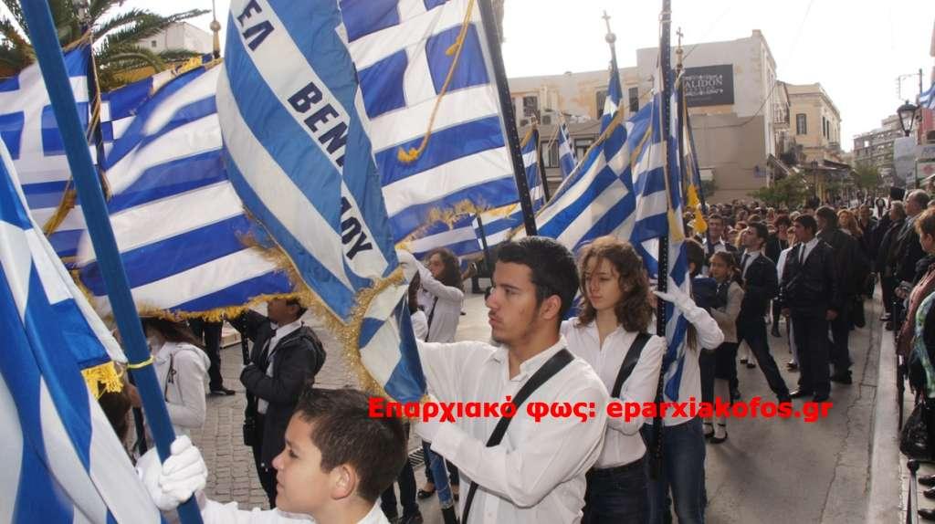 eparxiakofos.gr_image0035wtmk
