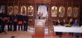 """""""ΤΑ ΓΡΑΜΜΑΤΑ ΤΗΣ ΠΑΝΑΓΙΑΣ"""" – Παρουσιάστηκε το πνευματικό πόνημα του δασκάλου Βαγγέλη Κακατσάκη (Και βίντεο)"""