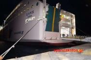 Πανικός στο λιμάνι της Σούδας από πληροφορία για βόμβα στο πλοίο (Και βίντεο)
