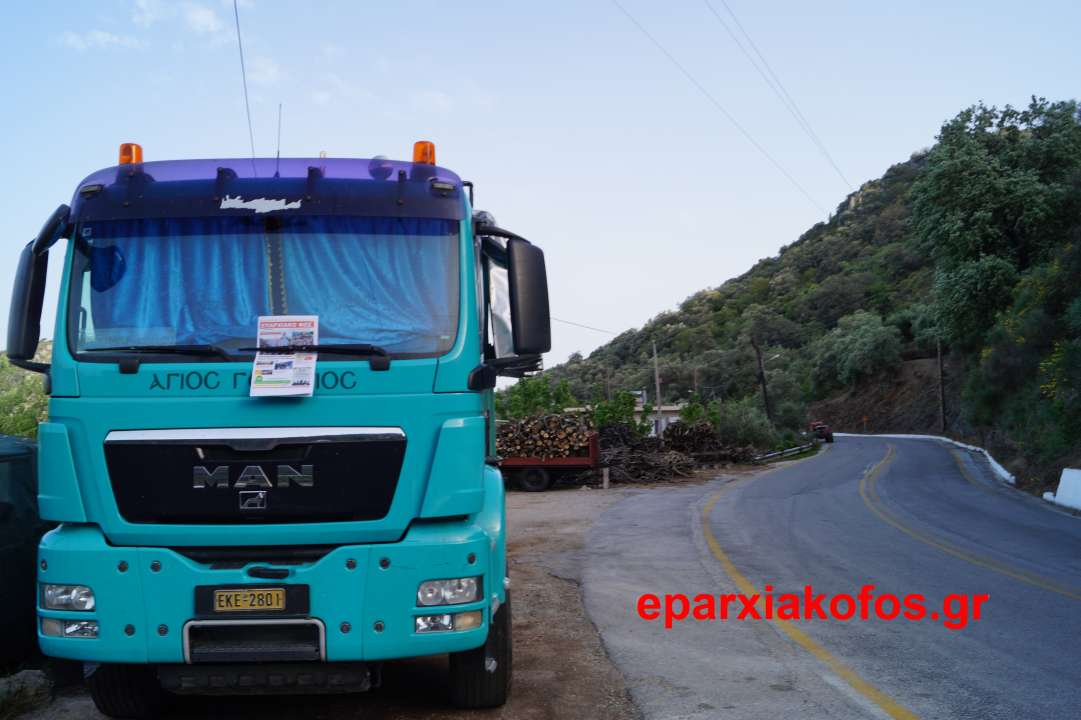 DSC06054wtmk