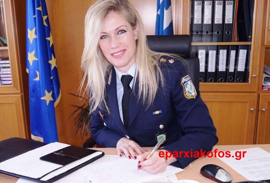 eparxiakofos_gr_0053