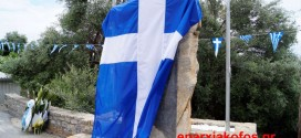 ΣΤΟ ΜΕΛΙΔΟΝΙ ΑΠΟΚΟΡΩΝΟΥ – Αποκαλυπτήρια μνημείου αγωνιστών Εθνικής Αντίστασης