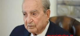 Στην ουράνια γειτονιά ο πρώην πρωθυπουργός Κωνσταντίνος Μητσοτάκης
