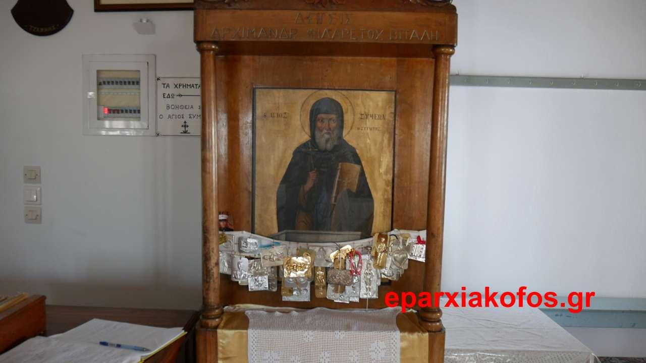 Ο Άγιος Συμεώνwtmk
