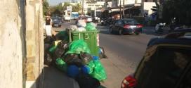 Όλα τα… είχαμε τα σκουπίδια μας έλειπαν!