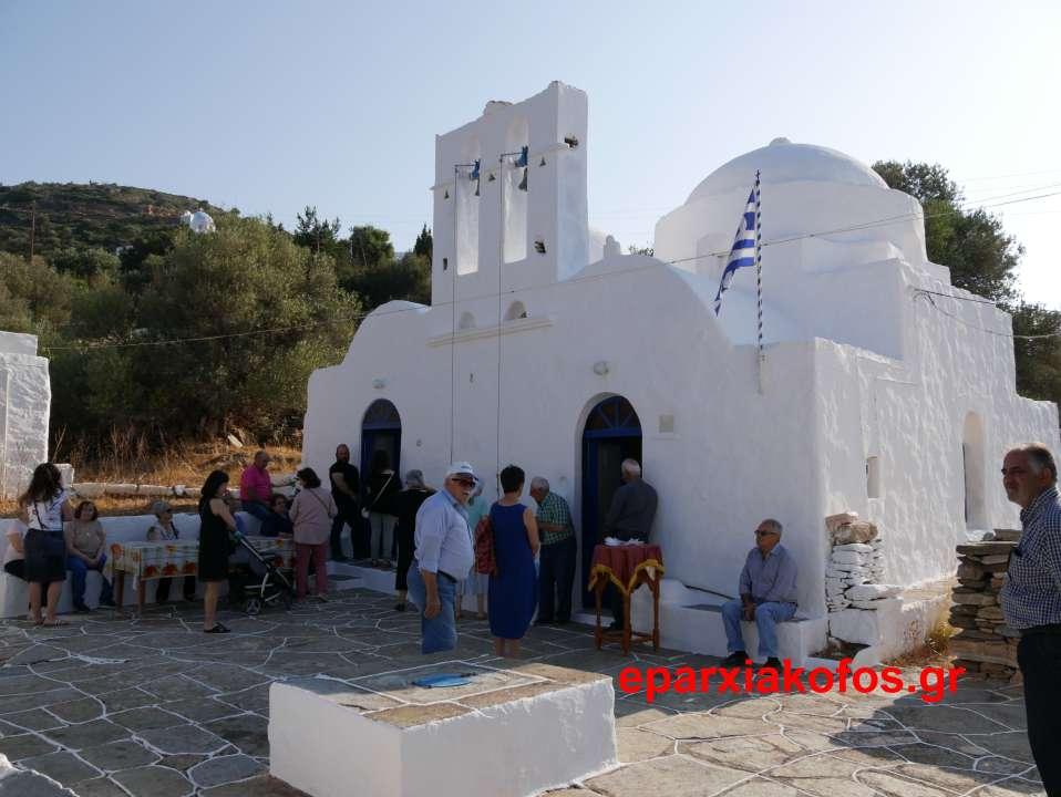 27-α Εξωτερική όψη εκκλησίας Αγίου Πνεύματος στον Πλατύ Γυαλό wtmk